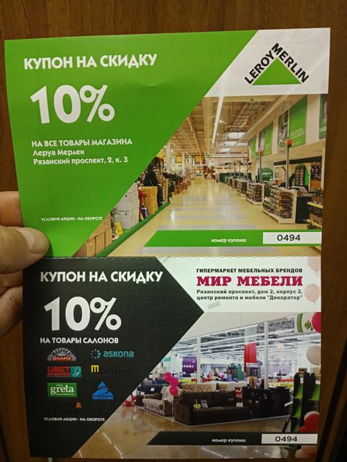 магазины партнеры карты хоум кредит свобода в екатеринбурге