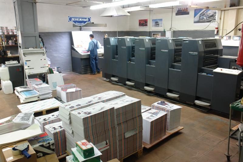 Оперативная печать в Москве